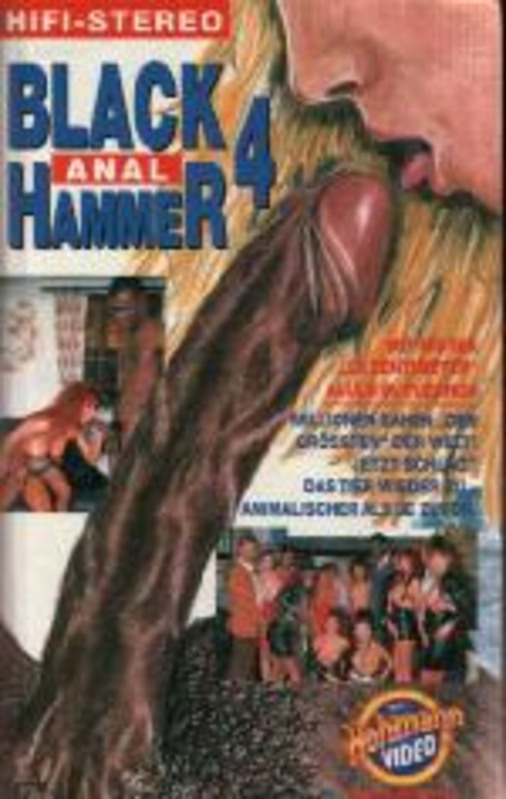 Черный хаммер порнофильм