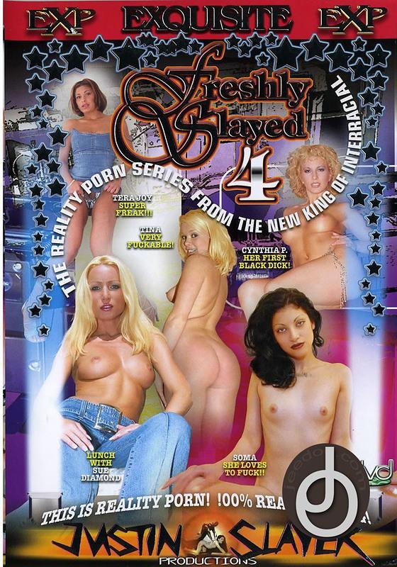 порно 2004 года