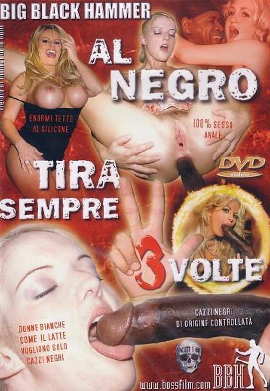 порнофильм черный хаммер