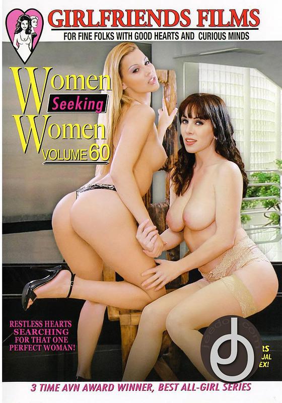 смотреть порно фильм женщина в поисках женщины 68