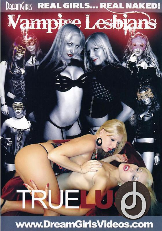 1997 Lesbian movie vampire painful