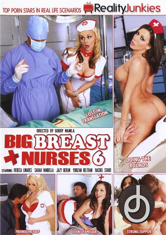 порно фильм горячие медсестры