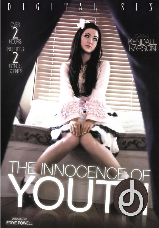 Porno невинность юности