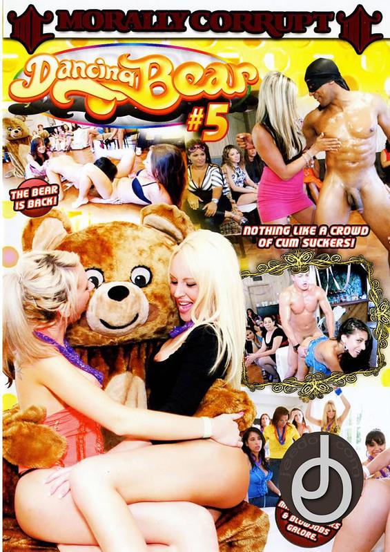 Porno On Line Танцующий Медведь