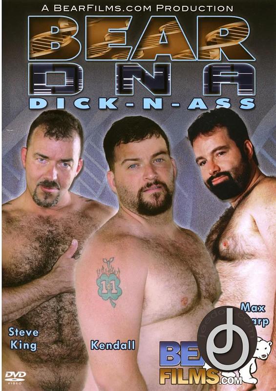 gay-bear-tracks-dvd-solo-sluts