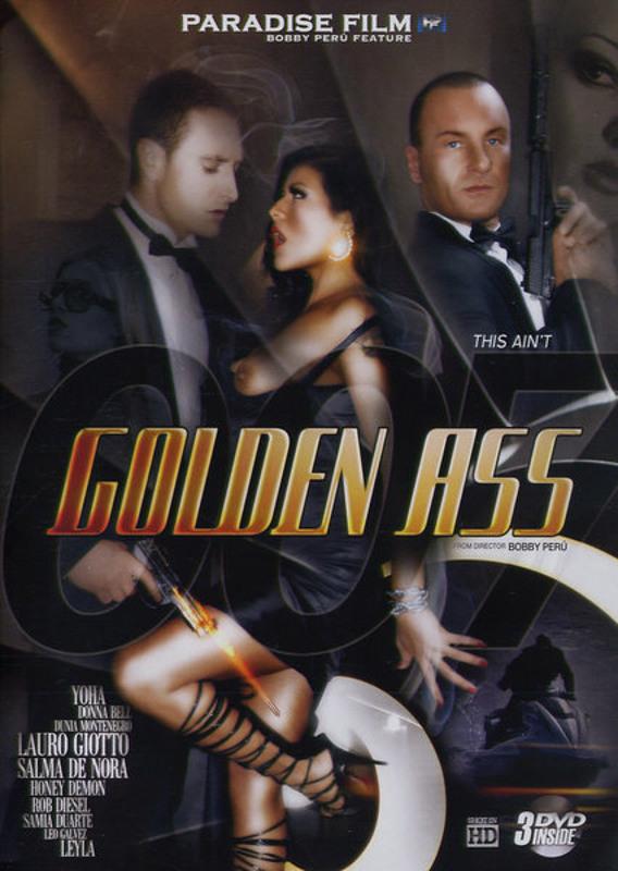 задница золотая агент 007