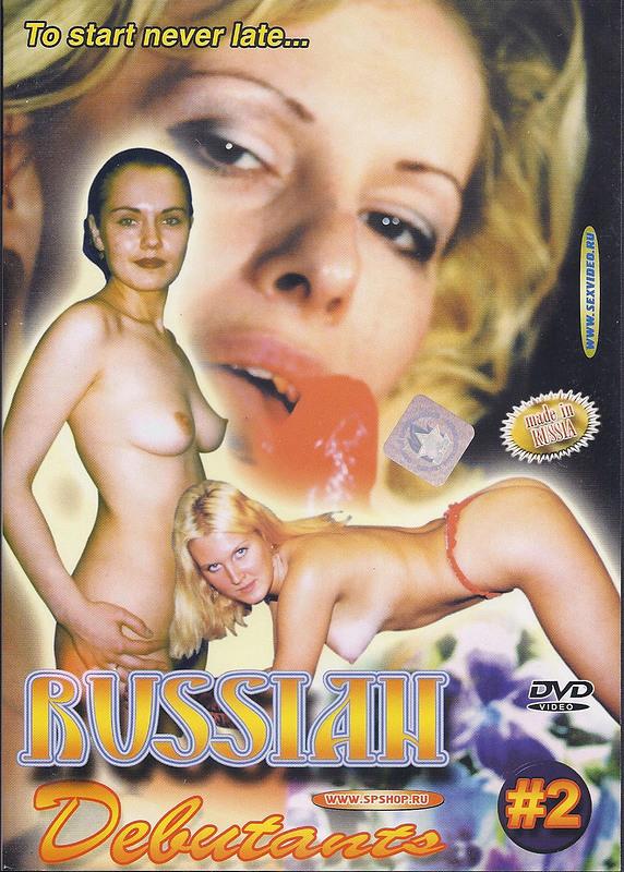 эротика онлайн русское радио