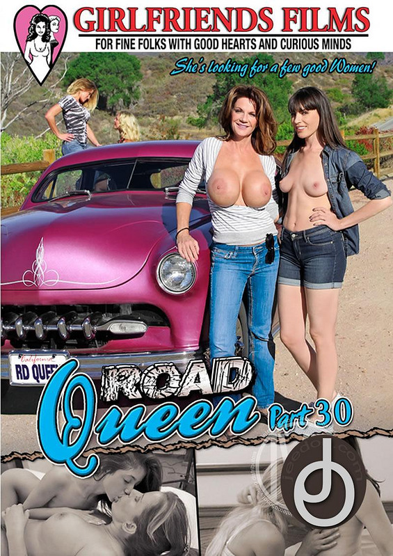 Королева дорог порно