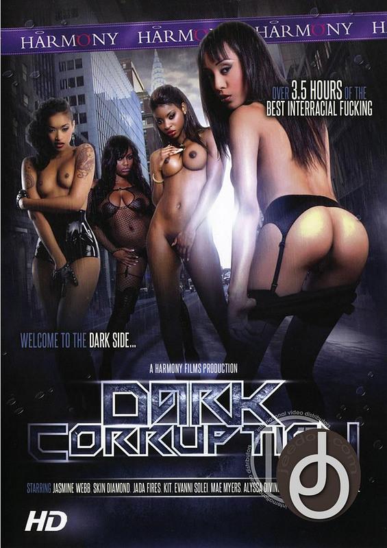 Тёмная сторона порно фильмов the dark side of porn онлайн