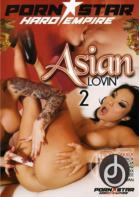 порно филом азиатски