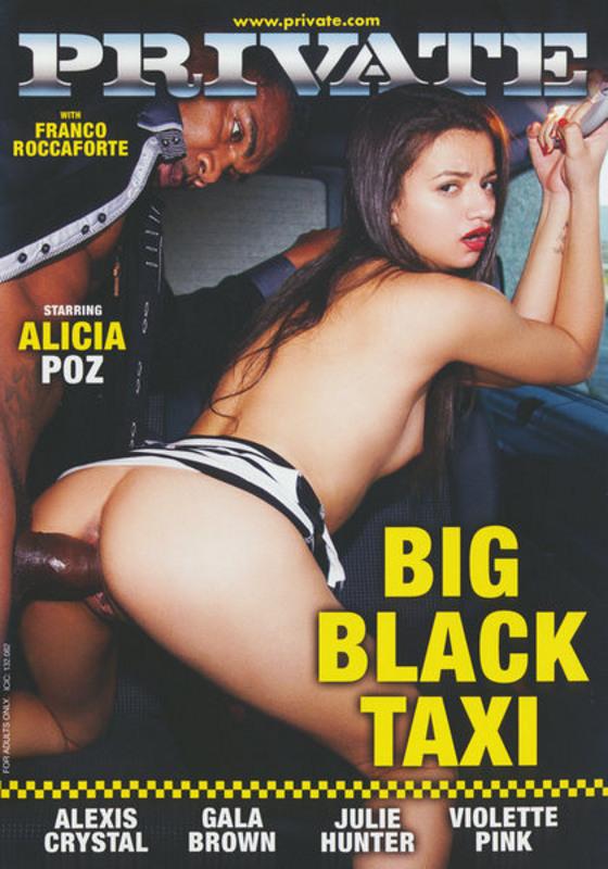 такси порно фильмы привате