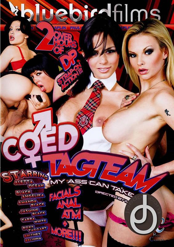 Полнометражные порно фильмы с жасмин блэк