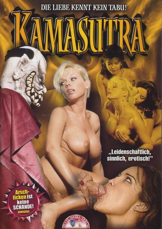 Порно Студии Приват Камасутра