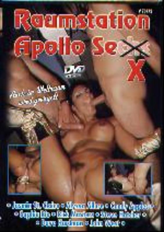 Секс аполо